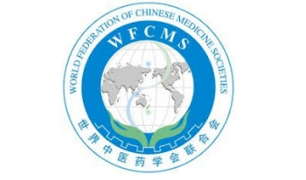 World Federation of Chinese Medicine